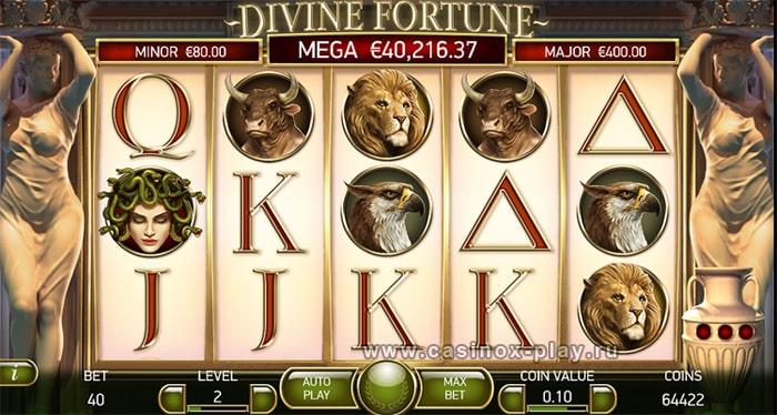 Divine Fortune игровой автомат Казино-Х
