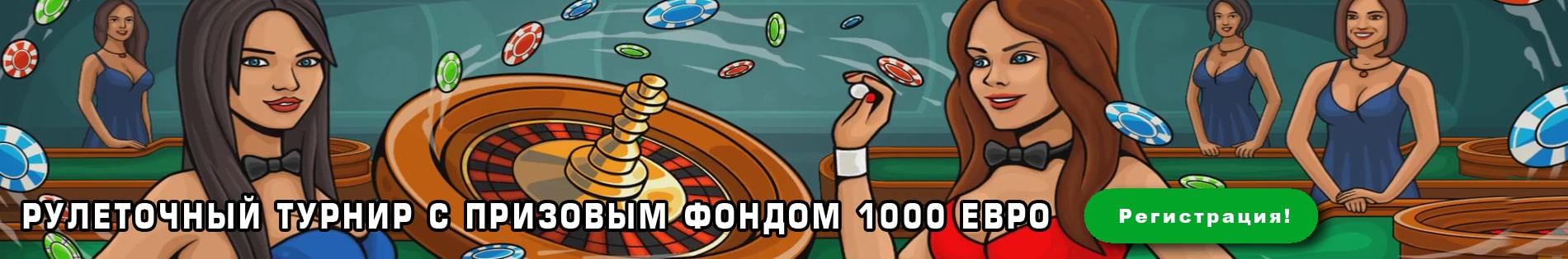 доступное зеркало казино х