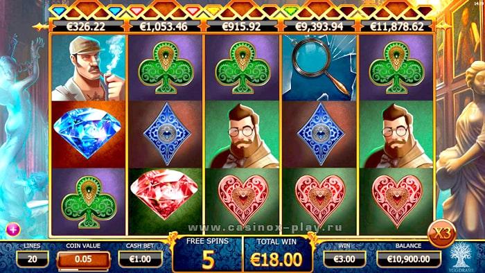 Casino X с автоматом Holmes And The Stolen Stones