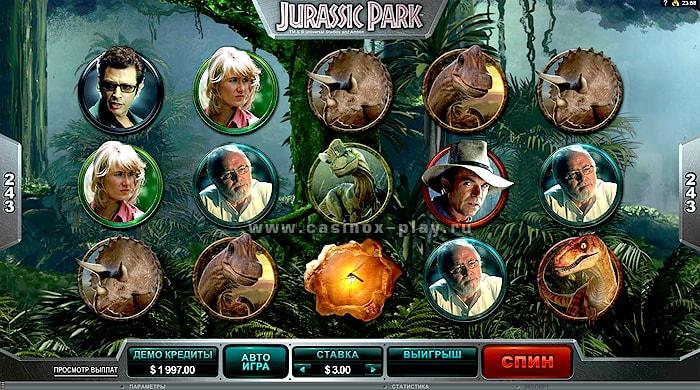 Jurassic Park бесплатный слот играть в Казино-X