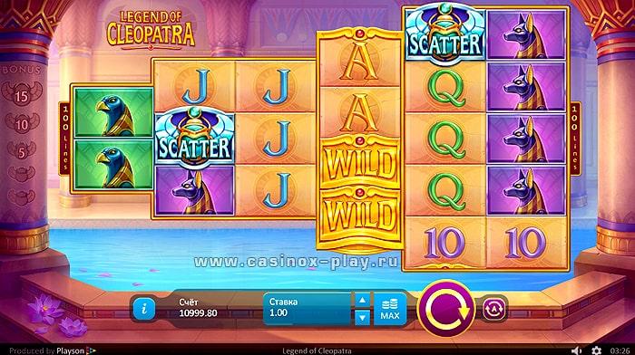 Обыграть казино в рулетку отзывы