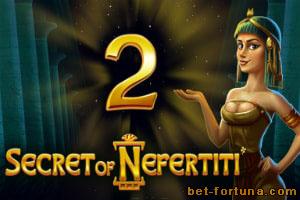 игровой автомат Secret of Nefertiti 2