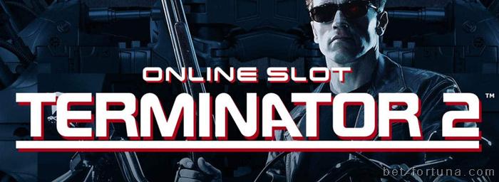 Игровой онлайн автомат Terminator 2 от Казино-X