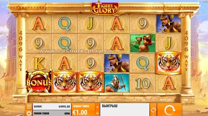 Ставку tigers glory слава тигра игровой автомат бесплатно